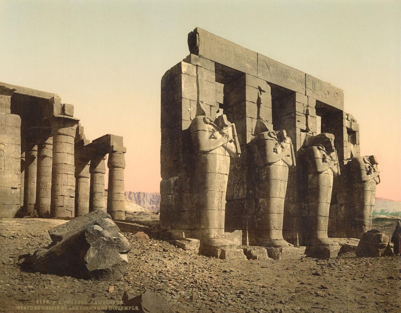 PZ vintage photochrome. Circa 1897.