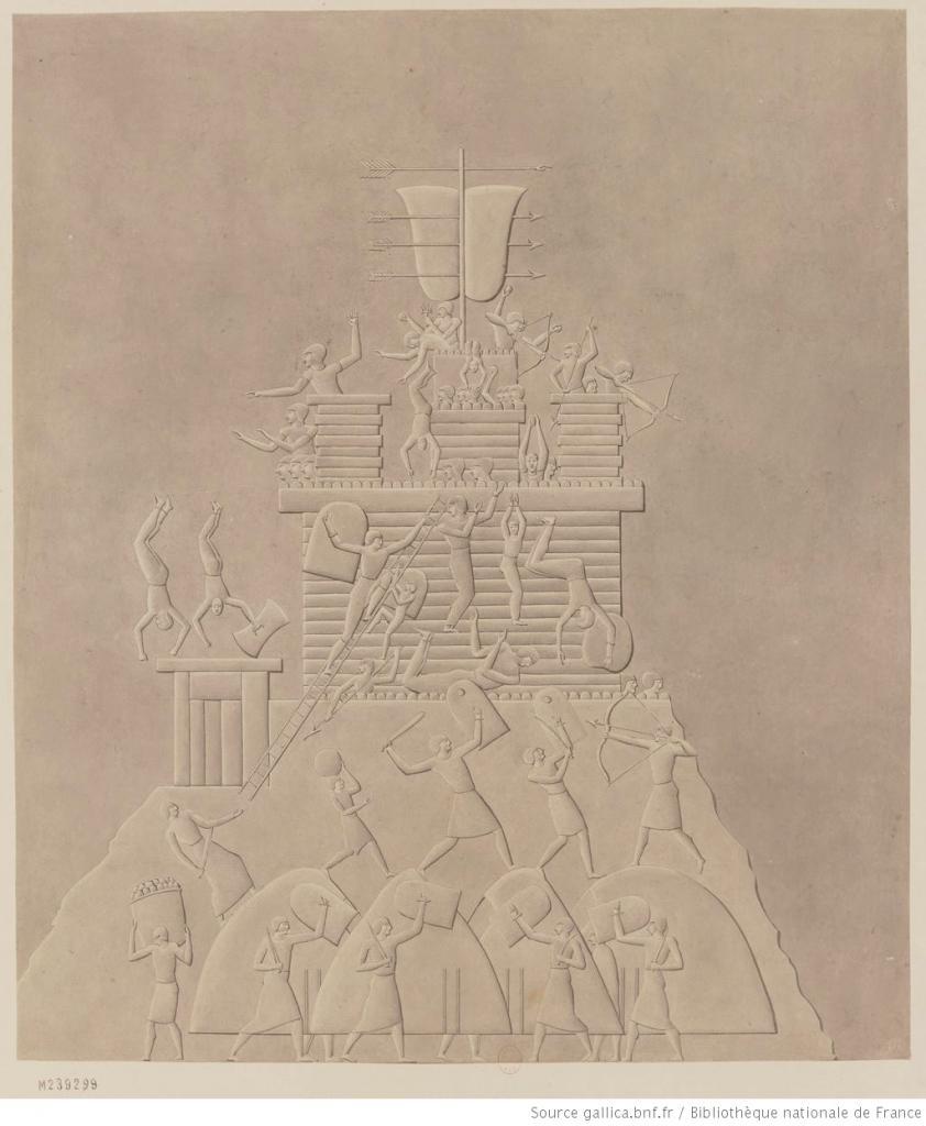 Description de l'Égypte (1809).
