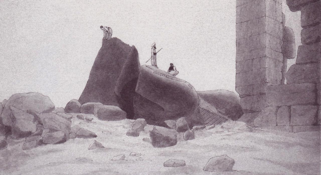 D'après Edward William Lane, Description of Egypt (1824-1825).