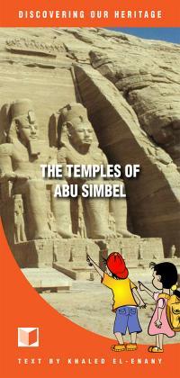Abu simbel AN