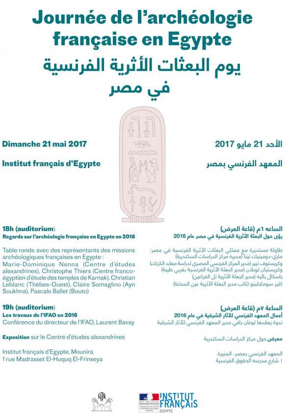 Journée archéologie du 21 mai 2017