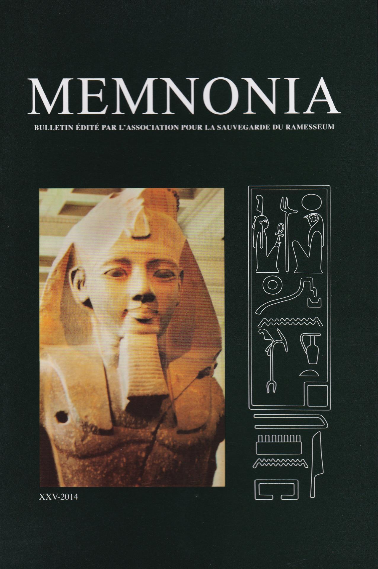 Memnonia