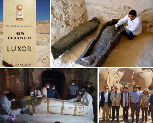 New discovery Luxor