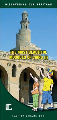Mosquees en anglais 1