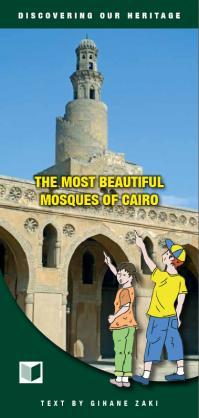 Mosquees en anglais