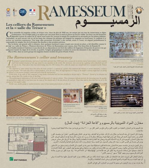 Les celliers du Ramesseum et