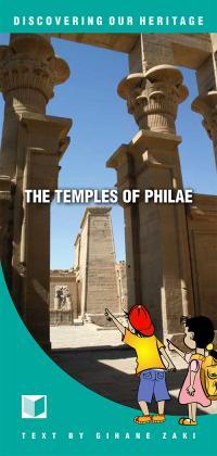 Philae AN