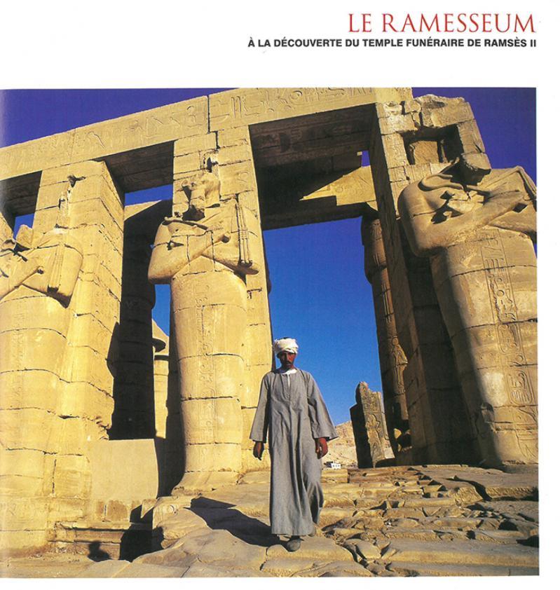 Ramesseum 2001