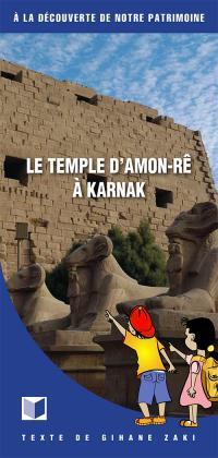 Temple karnak F
